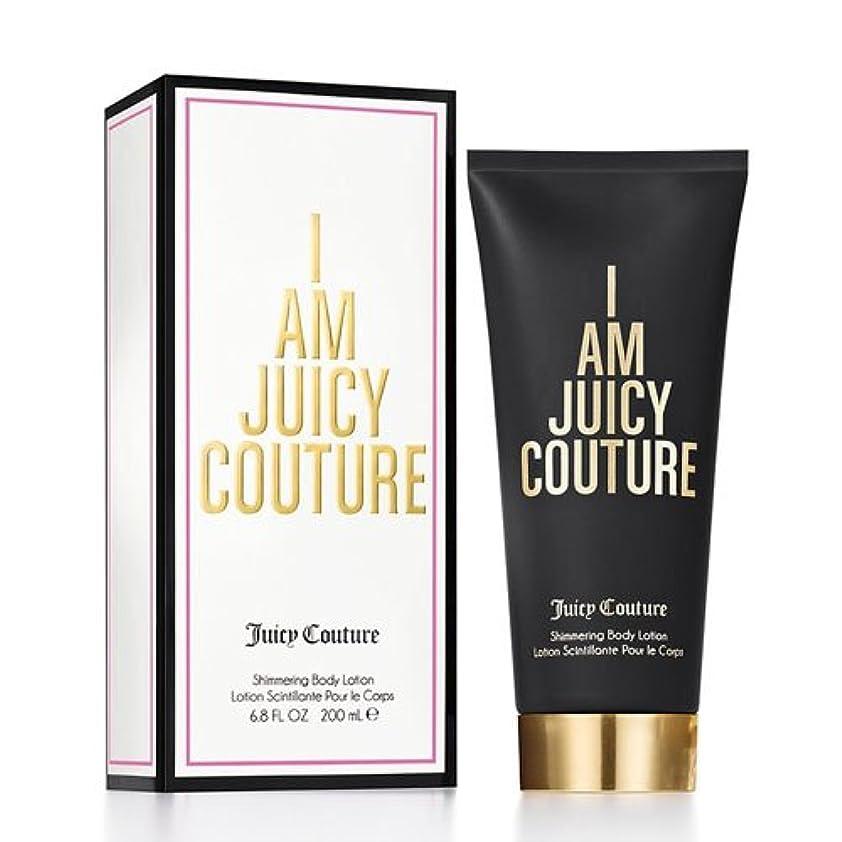 欠席モス講堂I Am Juicy Couture (アイ アム ジューシー クチュール) 6.8 oz (200ml) Body Lotion ボディーローション for Women