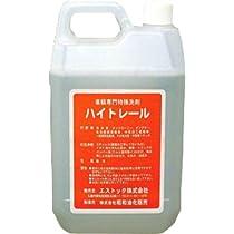 サビ、塩分等の白ぼけに効く 車両専用特殊洗剤ハイトレール2L