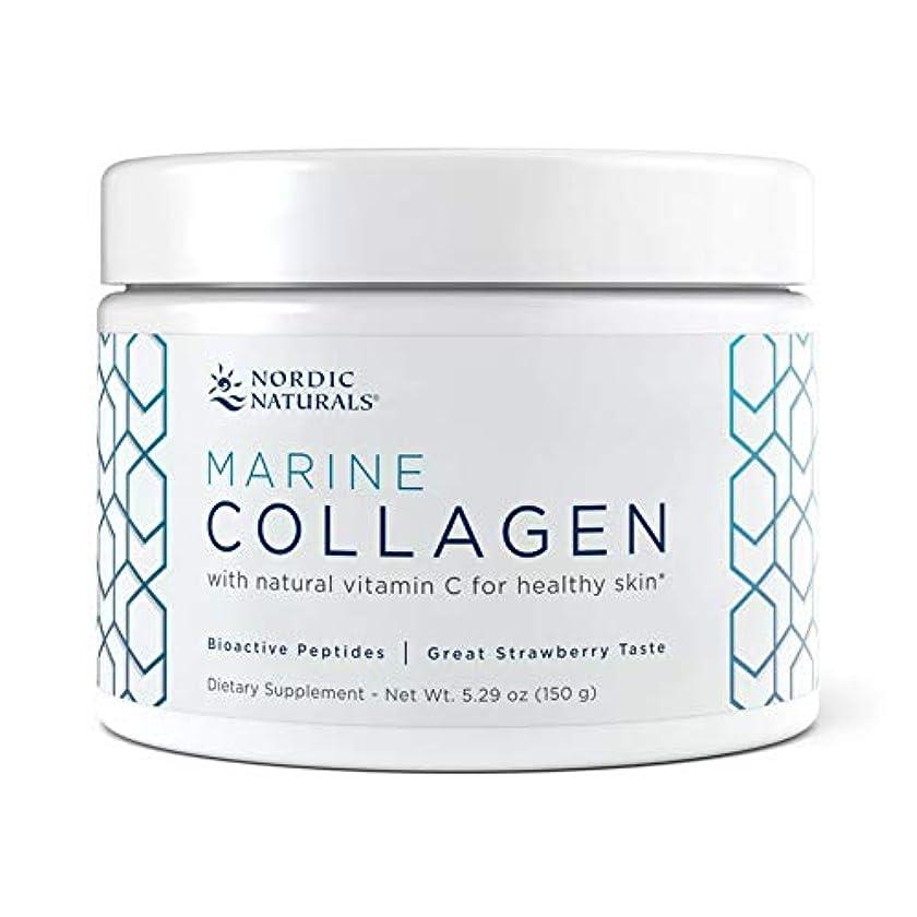 民主党従事する葬儀Nordic Naturals Marine Collagen, Strawberry マリンコラーゲン ストロベリー 5.29oz [海外直送品]