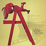 ドント・スマイル・アット・ミー+5(限定盤) 画像