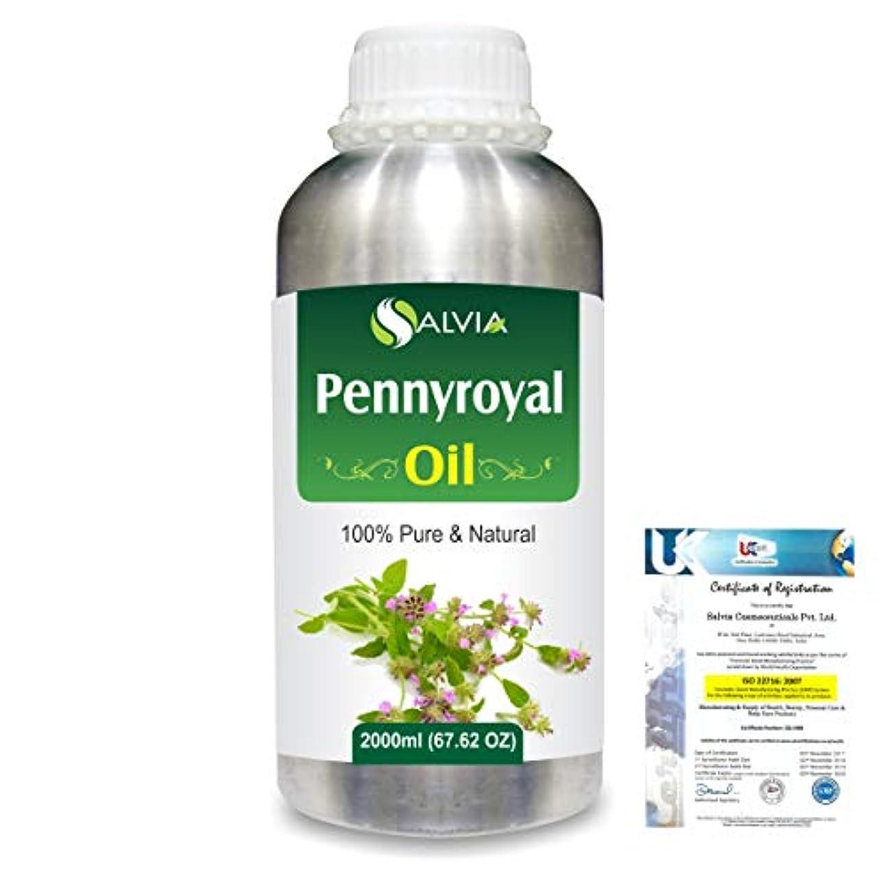 柱同僚保有者Pennyroyal (Mentha pulegium) 100% Natural Pure Essential Oil 2000ml/67 fl.oz.