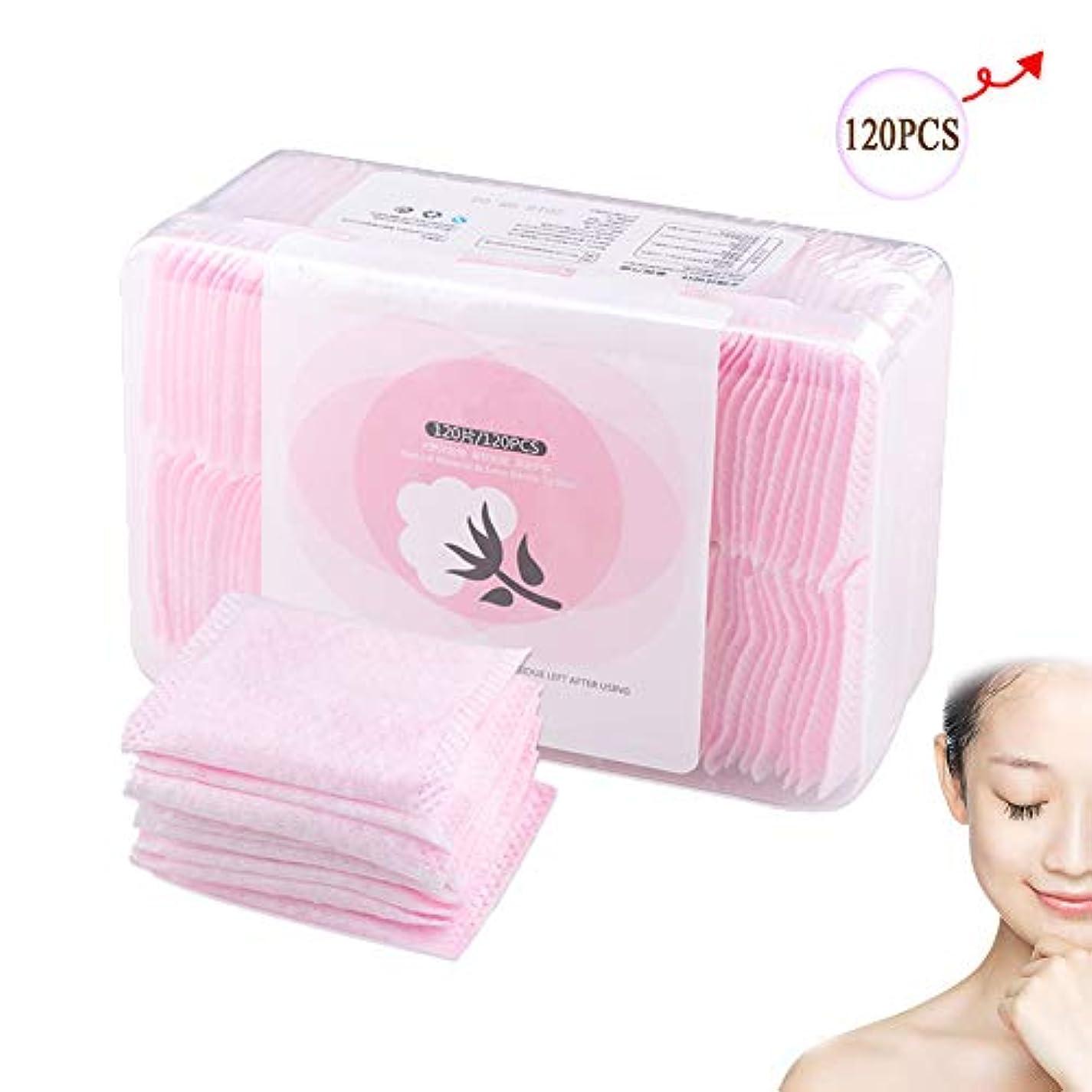 気絶させる売る図リムーバーパッド、女性用フェイスパッド/アイパッド/リップスパッド用の薄いクリーニングパッドフリーワイプ