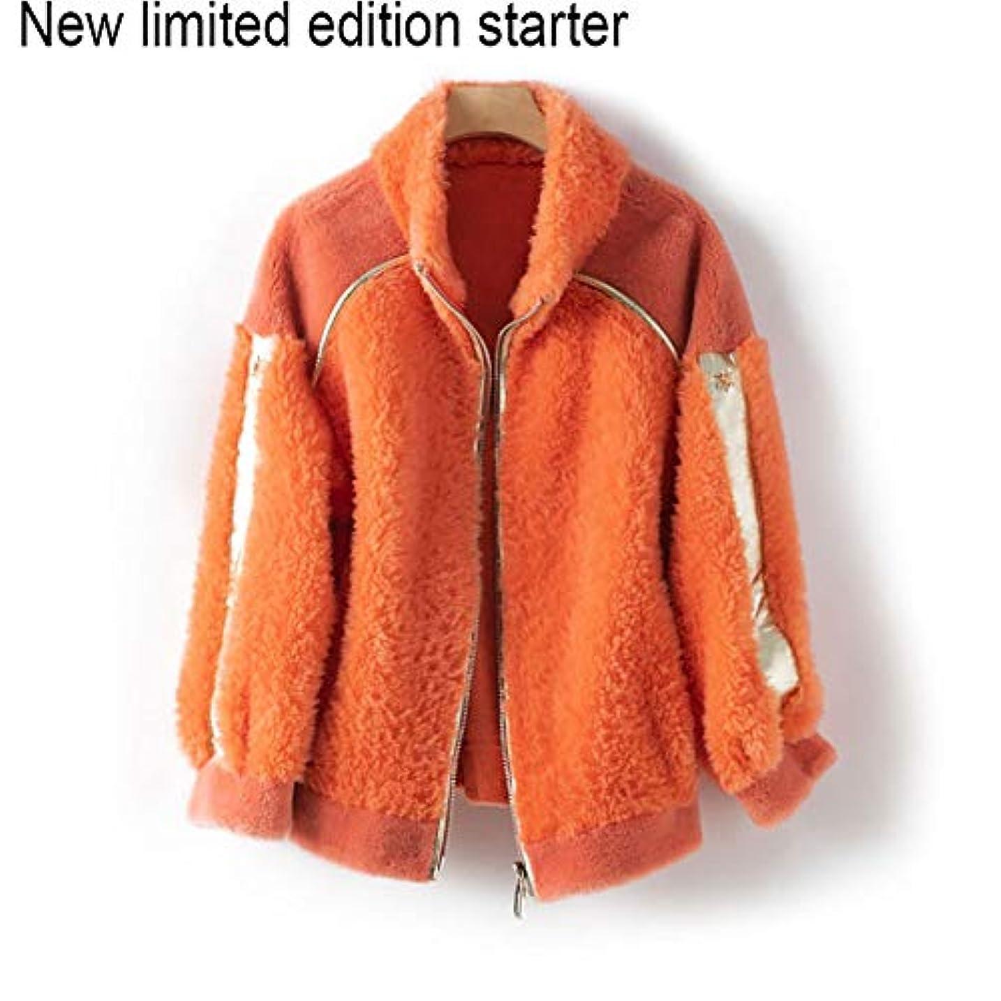 パターン無効にする化学ウールコート、シープスキンコート19秋冬用シープシアードコートウィメンズロングブレザーコートウィメンズジョイフルウィンタージャケットコート,オレンジ色,S
