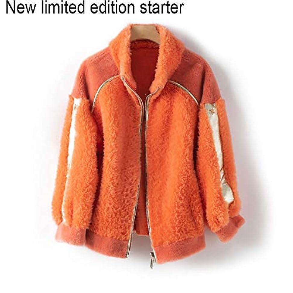 乗ってまたね売り手ウールコート、シープスキンコート19秋冬用シープシアードコートウィメンズロングブレザーコートウィメンズジョイフルウィンタージャケットコート,オレンジ色,S