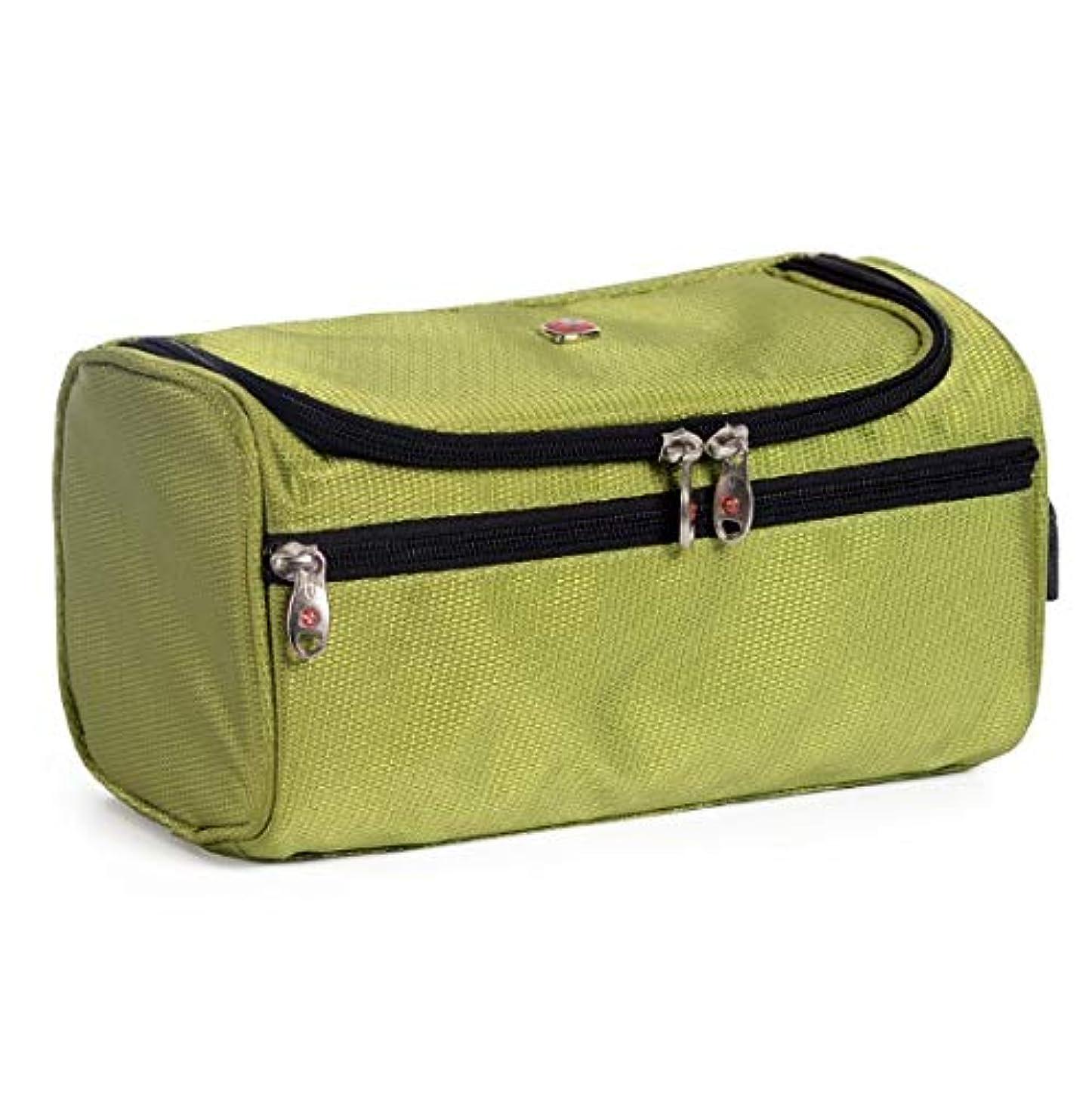 不正直スロベニア有害美容バッグ、ポータブルトラベルバッグキット、ポータブル収納オーガナイザー、メンズウォッシュバッグ (Color : グリンー)