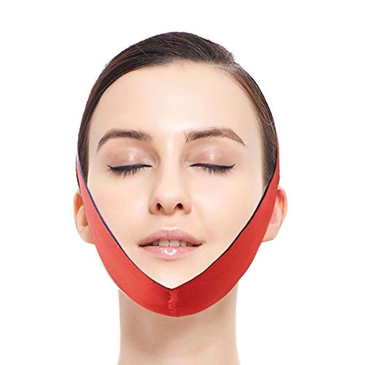 モード正しく利益フェイスリフティングアーティファクトVフェイス包帯マスクダブルあご引き締め顔薄い咬傷筋肉下顎矯正顔
