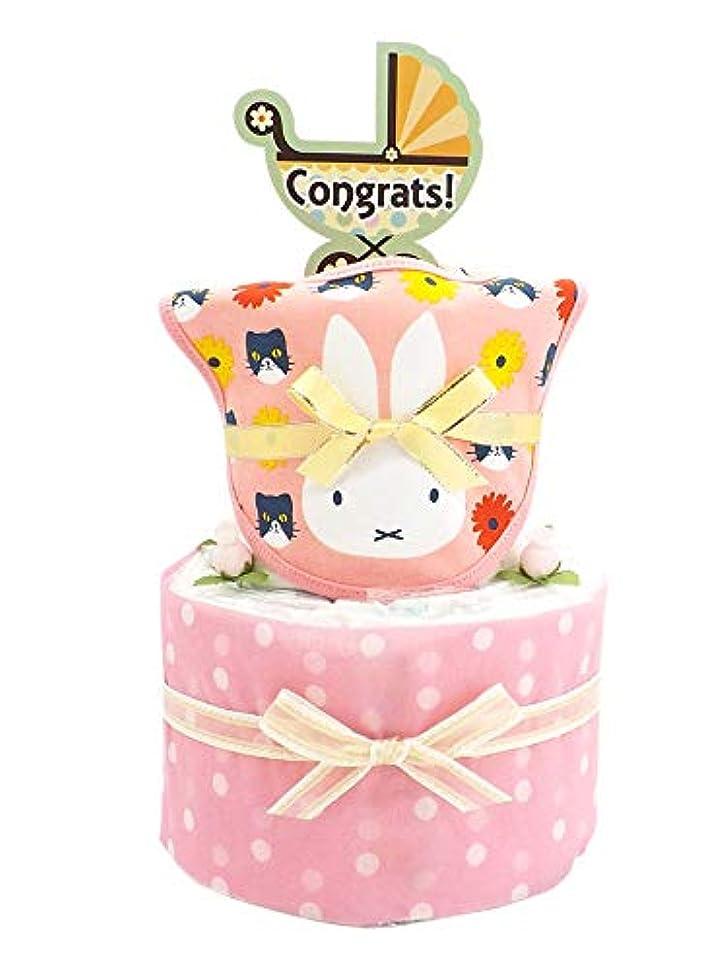 小競り合いサルベージ富おむつケーキ ミッフィーのスタイ付き 2段 女の子用 ck-490 (メリーズS)