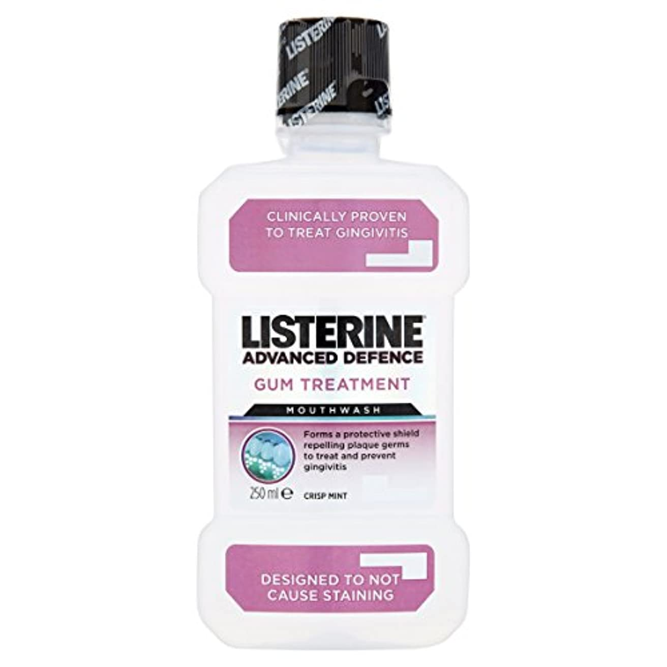 エチケット非公式より多いListerine 250 ml Crisp Mint Advanced Defence Gum Treatment Mouthwash by Listerine