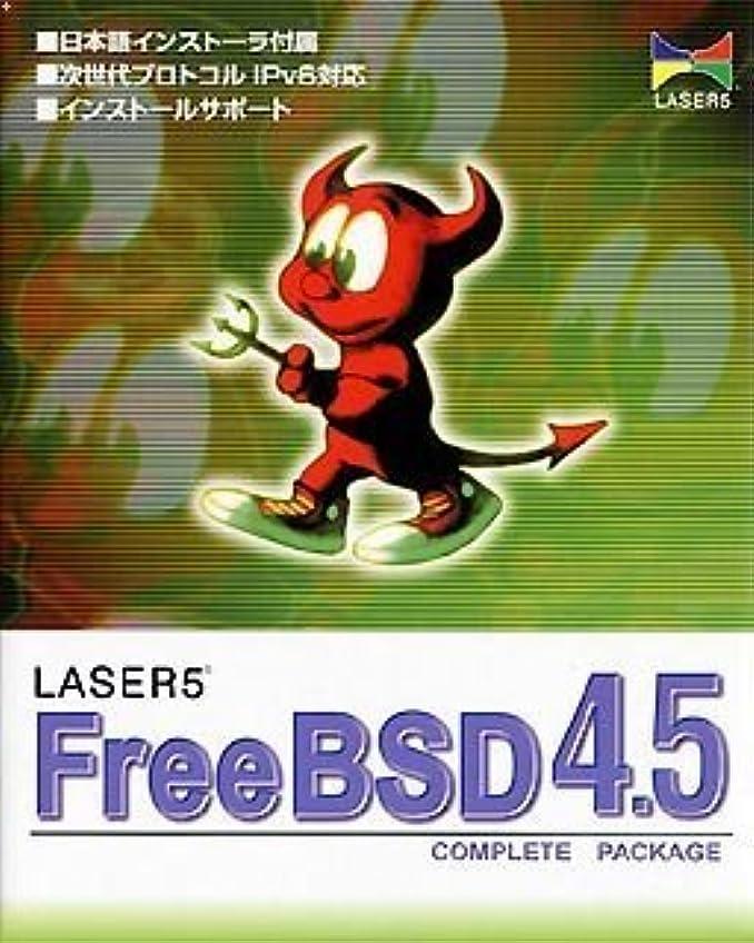 換気有名人ドラゴンFree BSD 4.5 Complete Package