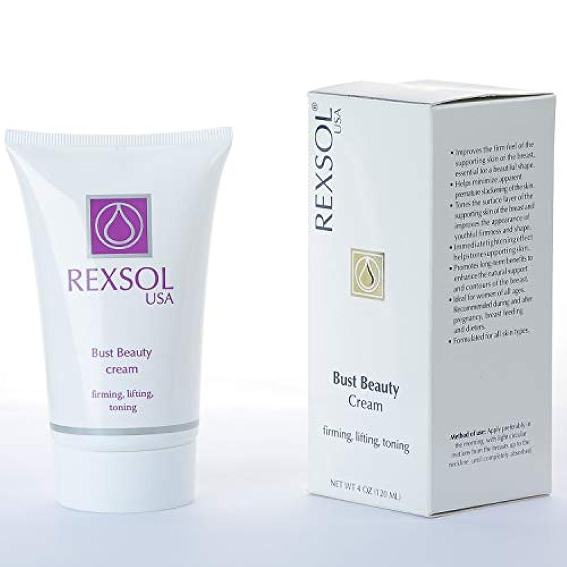 REXSOLバストビューティクリームファーミング/トーニング/リフティング| 若々しい堅さと胸の形を維持するのに役立ちます| 潤いを与え、乳房のしなやかさを促進します。 (120ml / 4フロート)
