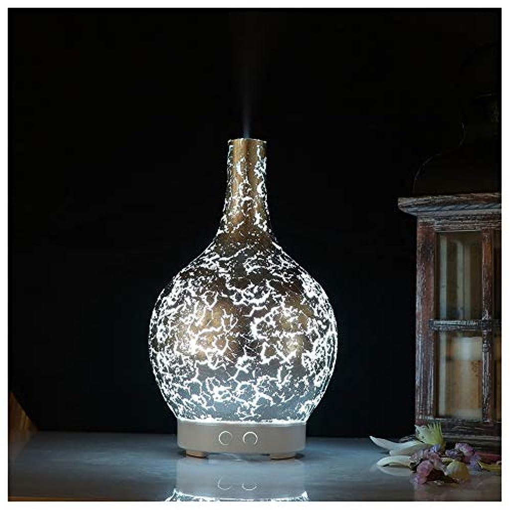 乳情緒的添付エッセンシャルオイルディフューザーミニ3Dガラス、高度な超音波アロマセラピーフレグランスオイルディフューザー蒸発器加湿器、7色フレグランスランプ、ヨガSPA(クラック)