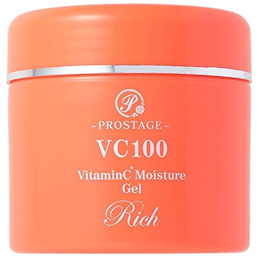 氷を必要としていますエイリアンオールオンワンゲル 大容量【超お買い得】200g プロステージ VC100 VitaminC Moisture gel Rich ビタミンC モイスチャー オールインワンゲル リッチ 100倍浸透型ビタミンC 誘導体配合濃密ゲル APPS配合