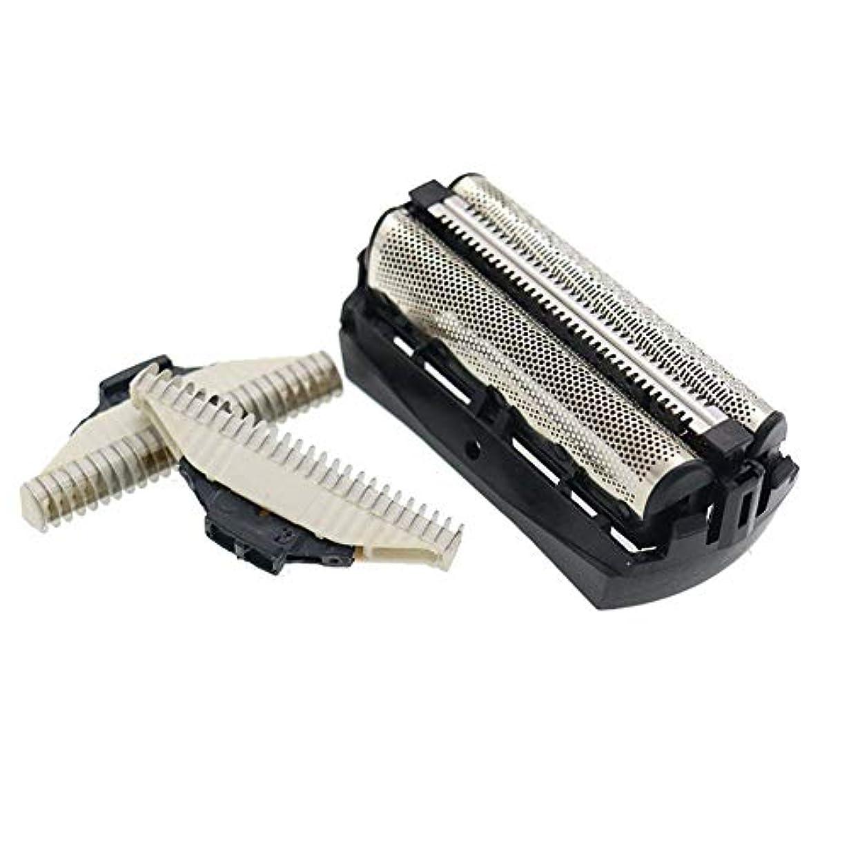 足権限を与える挽くWuYan 交換用 シェーバー ホイル カッター ユニット シェーバー ヘッド互換性 Philips Qc5550 Qc5580 ロータリー ブレード 男性用 トリマー カミソリ アクセサリー
