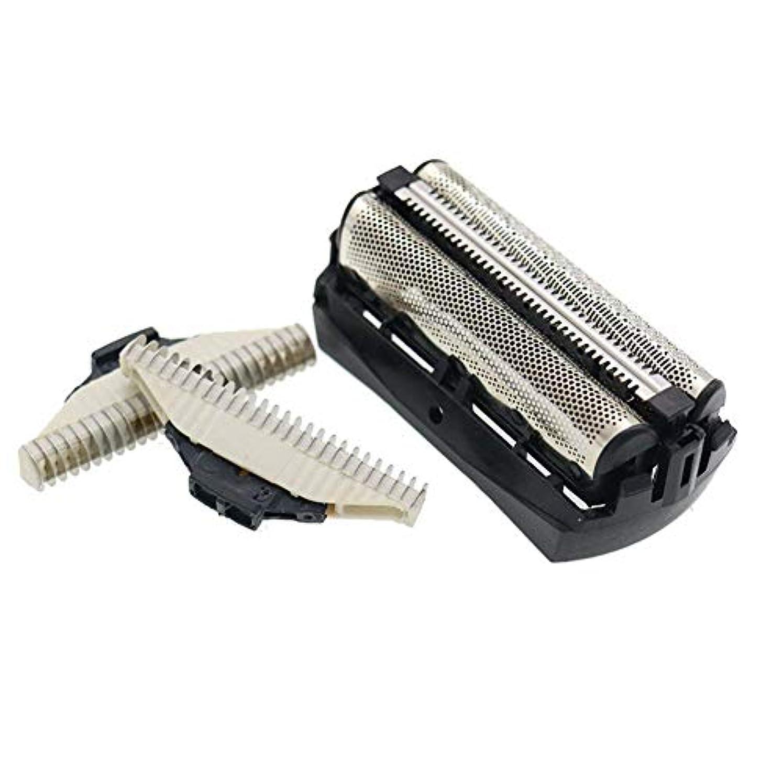 蒸気乞食形容詞WuYan 交換用 シェーバー ホイル カッター ユニット シェーバー ヘッド互換性 Philips Qc5550 Qc5580 ロータリー ブレード 男性用 トリマー カミソリ アクセサリー