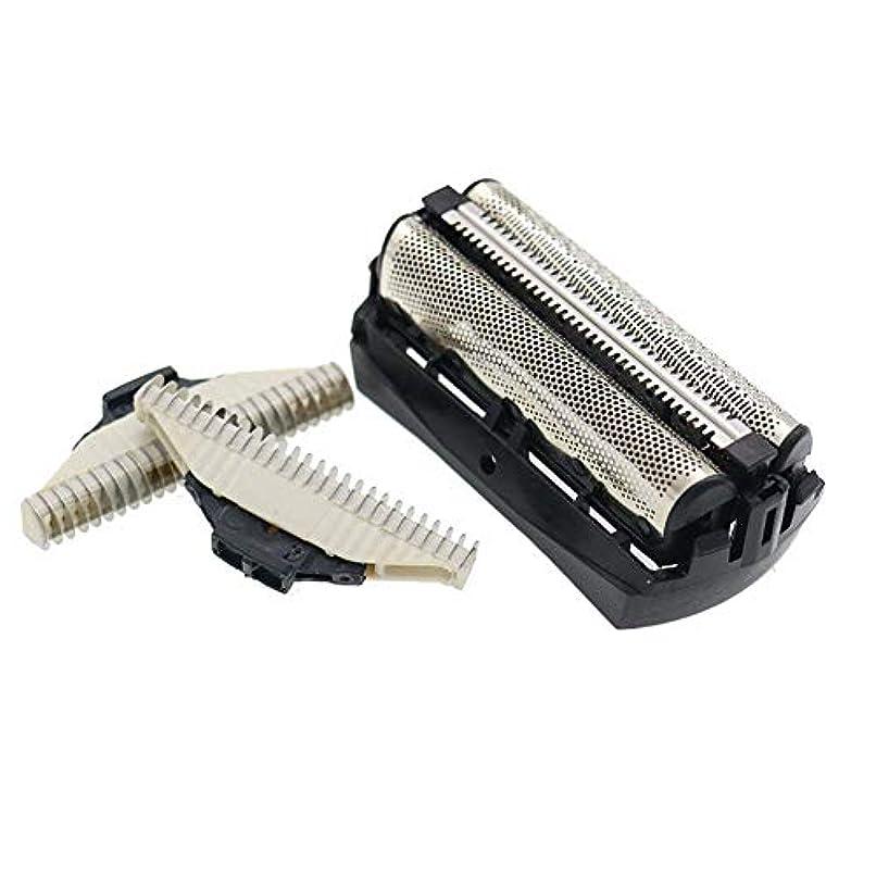 予報フリース免除するWuYan 交換用 シェーバー ホイル カッター ユニット シェーバー ヘッド互換性 Philips Qc5550 Qc5580 ロータリー ブレード 男性用 トリマー カミソリ アクセサリー
