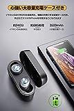 【進化版 Bluetooth イヤホン 】 ワイヤレス イヤホン 130時間連続駆動 イヤホン AAC対応 Hi-Fi 高音質 最新bluetooth 5.0+EDR搭載 完全ワイヤレスイヤホン 自動ペアリング ブルートゥース イヤホン 片耳&両耳とも対応 技適認証済/Siri対応/iPhone&Android対応 (ブラック) 画像
