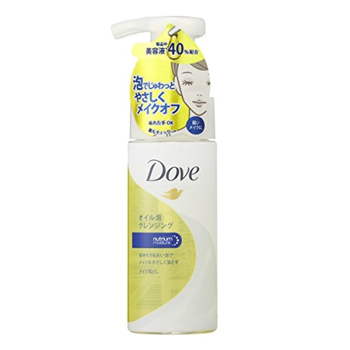 挑む借りている新しい意味Dove ダヴ オイル 泡クレンジング 135ml
