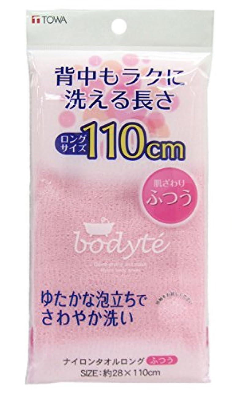 ピュー通貨薄い東和産業 ボディタオル BO ナイロン ロング ふつう ピンク