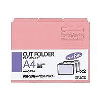 (まとめ) コクヨ 1/3カットフォルダー カラー A4 ピンク A4-3FS-P 1パック(6冊) 【×10セット】 ds-1581814