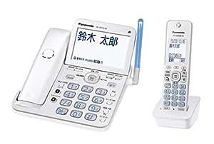 パナソニック デジタルコードレス電話機 子機1台付き 1.9GHz DECT準拠方式 VE-GD72DL-W