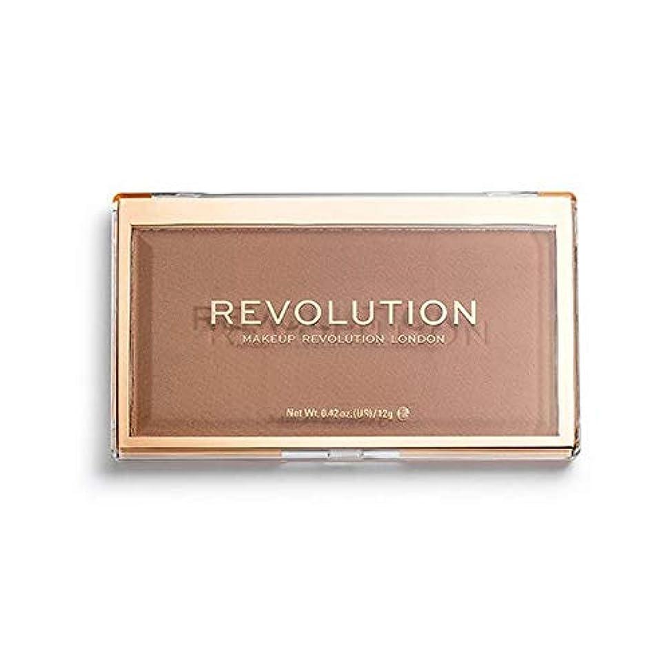 マークダウン薬を飲む組み込む[Revolution ] 回転マットベース粉末P18 - Revolution Matte Base Powder P18 [並行輸入品]