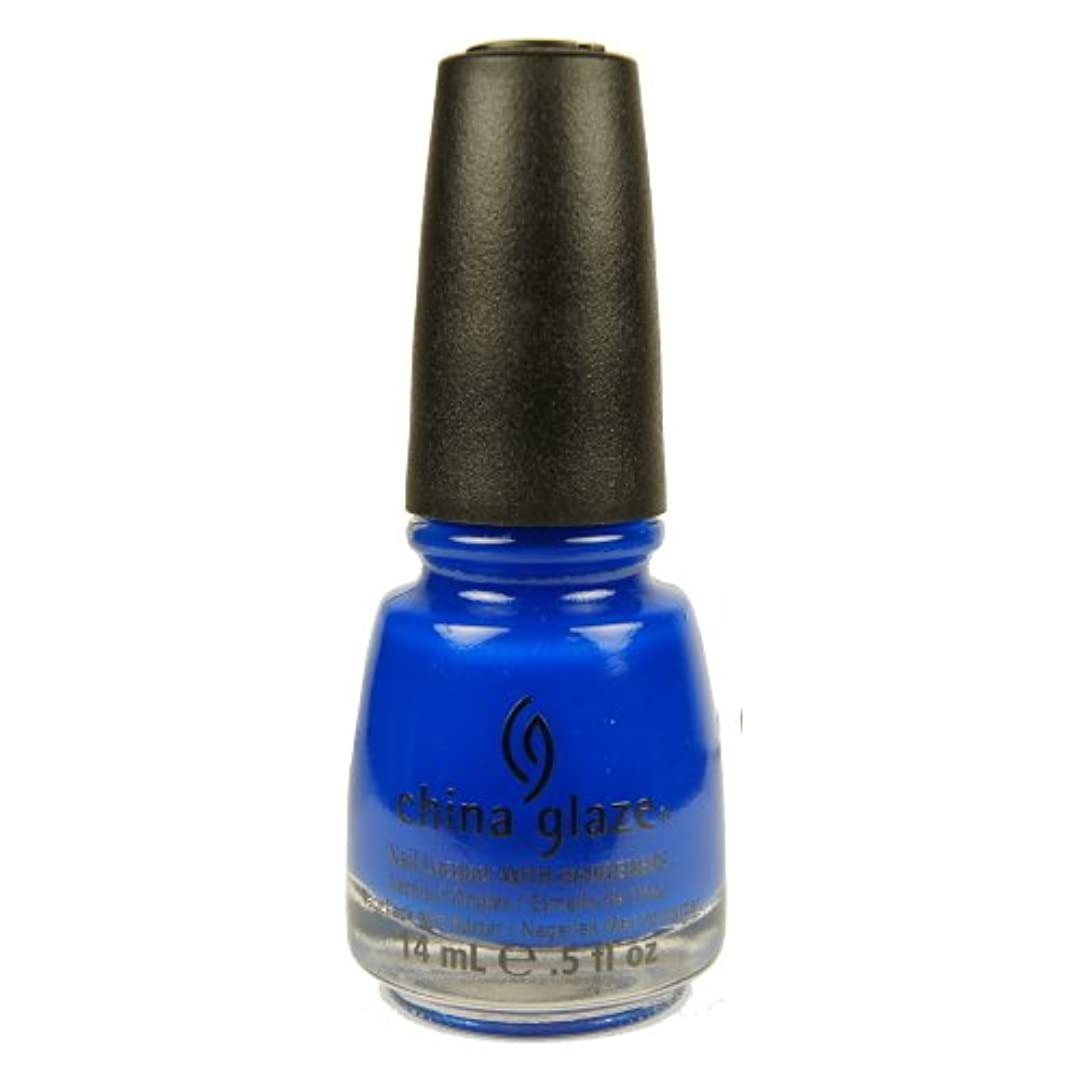 冗談で地球昼食(3 Pack) CHINA GLAZE Summer Neon Polish - Ride the Waves (並行輸入品)