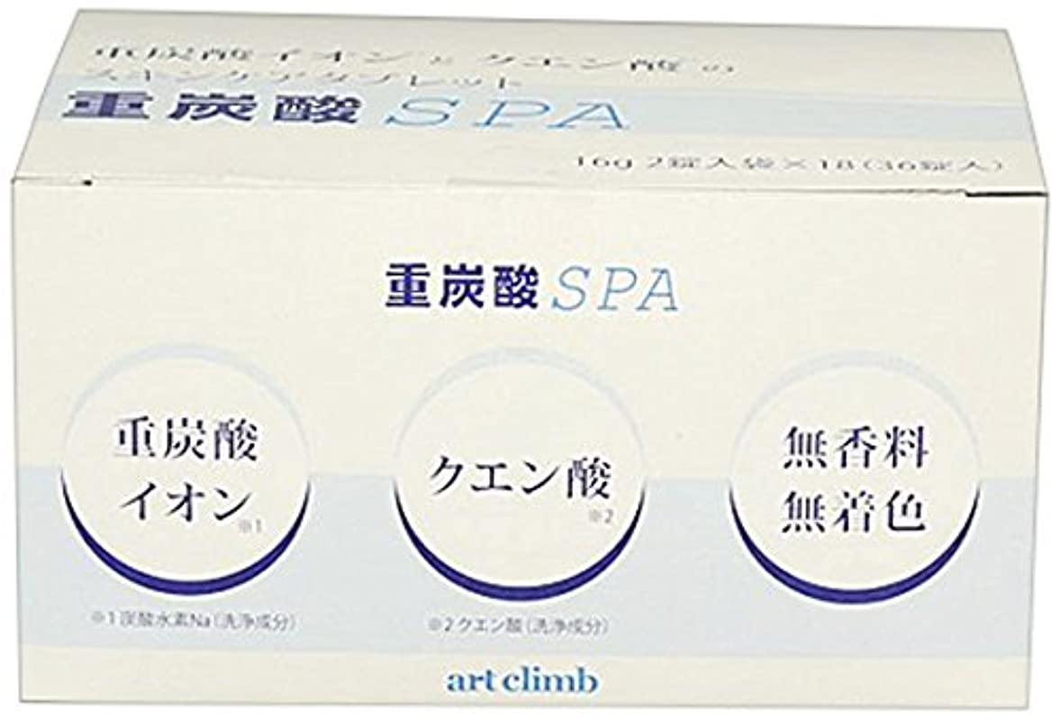 支配的推論金銭的な重炭酸SPA 16g×36錠入り