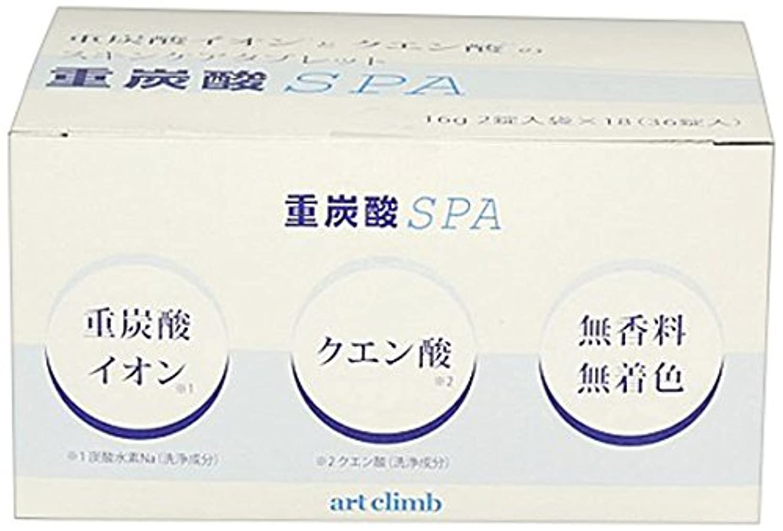 呼び出す速記微生物重炭酸SPA 16g×36錠入り