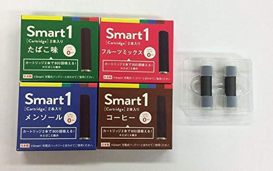 願望暗くする道Smart1カートリッジ (たばこ味) ※バッテリー別売り