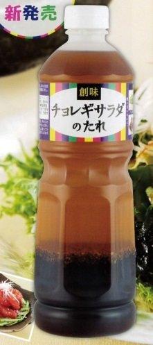 業務用 創味 チョレギサラダのたれ 980gボトル(1本売り)! にんにくの旨味とごま油の香りを効かせた醤油ベースの野菜サラダのたれです♪