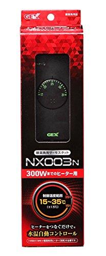 ジェックス サーモスタット NX003N 【観賞魚用ヒーターの温度管理用品】