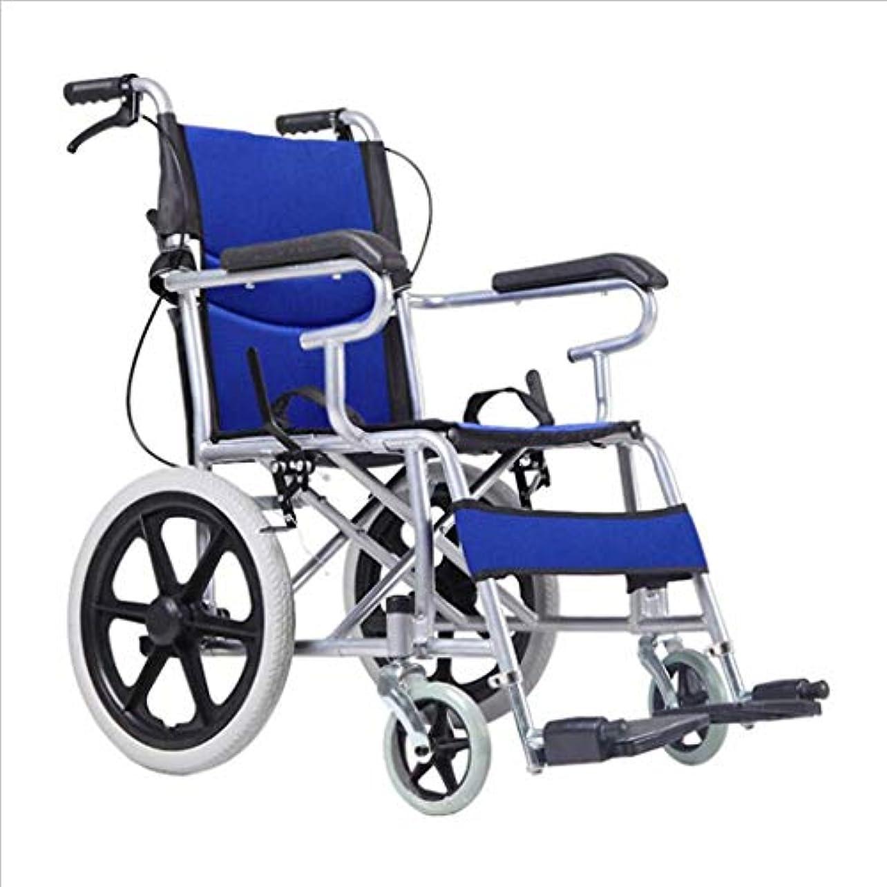 マウスピース苗車椅子折り畳み式ソリッドタイヤ軽量でインフレータブルフリー高齢者身体障害者旅行折り畳み式折り畳み式車椅子