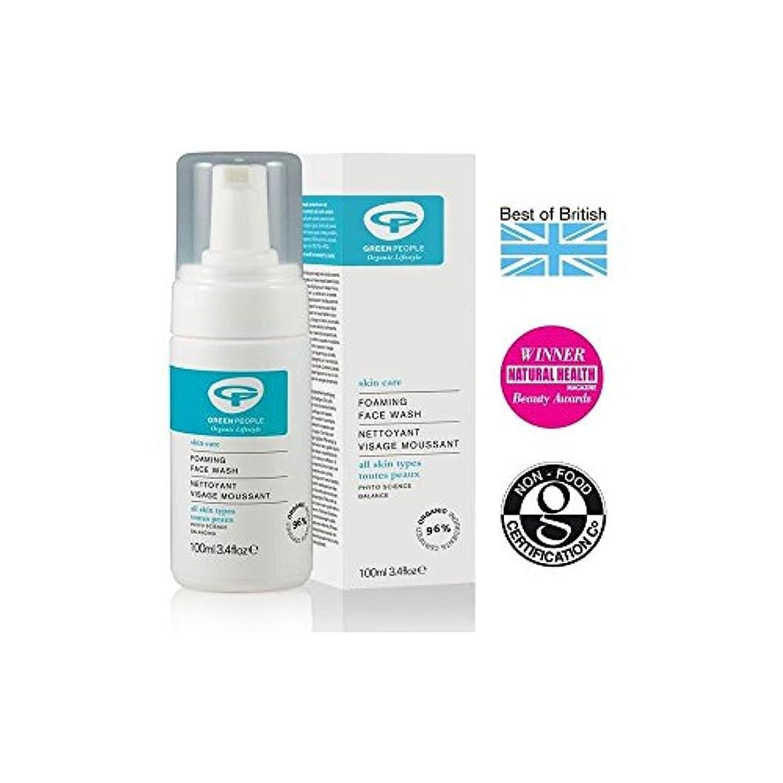 パッド証拠引くGreen People Organic Foaming Face Wash (100ml) 緑の人々有機発泡洗顔料( 100ミリリットル)