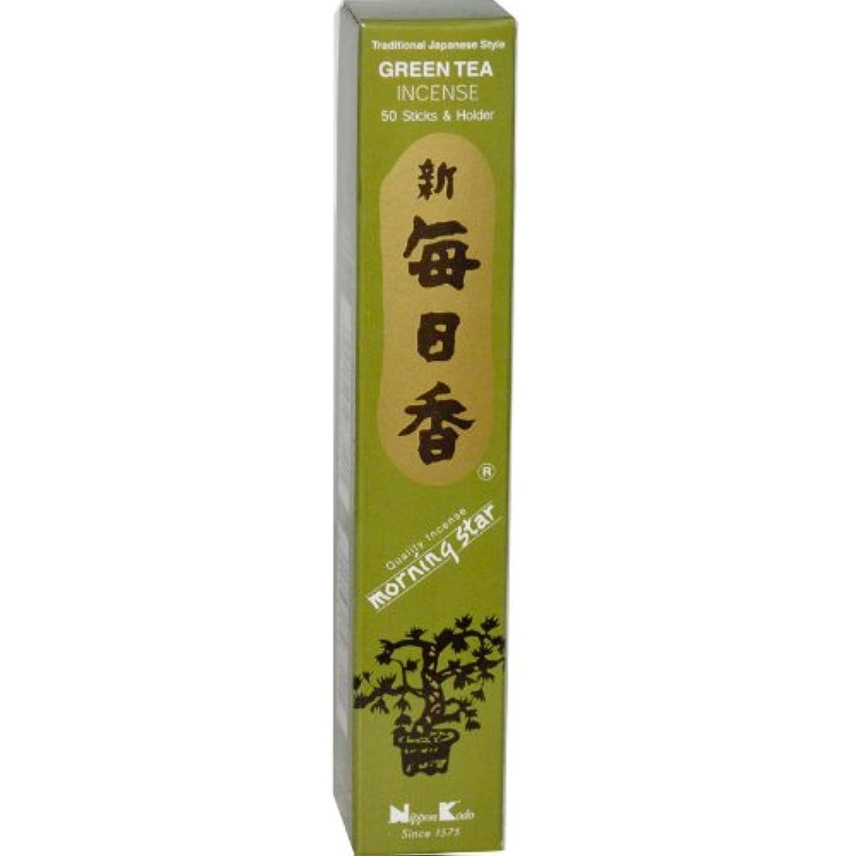 Nippon Kodo, Green Tea Incense, 50 Stick & Holder
