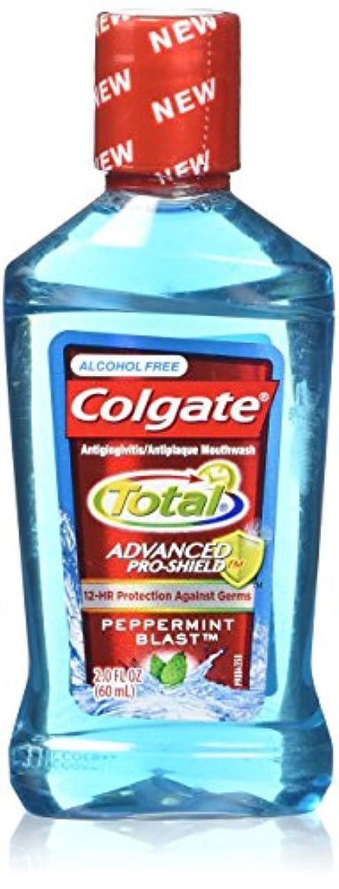 意識禁じる固体Colgate トットのMw Pmintトリアサイズ2.03Z合計マウスウォッシュペパーミントトライアルサイズ2.03Z