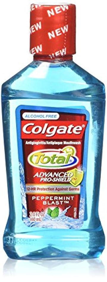 ヒントネックレット悪因子Colgate トットのMw Pmintトリアサイズ2.03Z合計マウスウォッシュペパーミントトライアルサイズ2.03Z