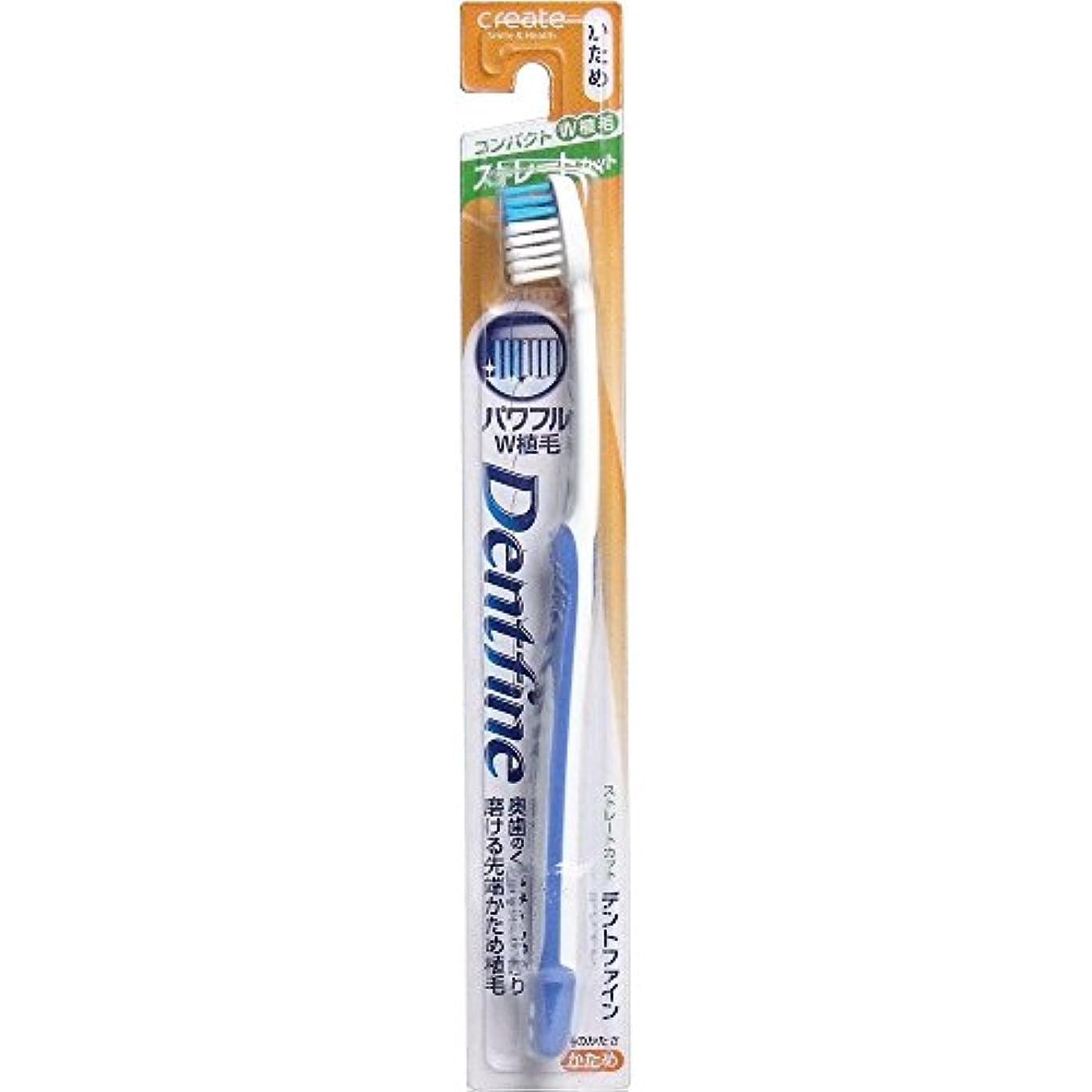 シャッフル腹痛キャンバスデントファイン ラバーグリップ ストレートカット 歯ブラシ かため 1本:ブルー