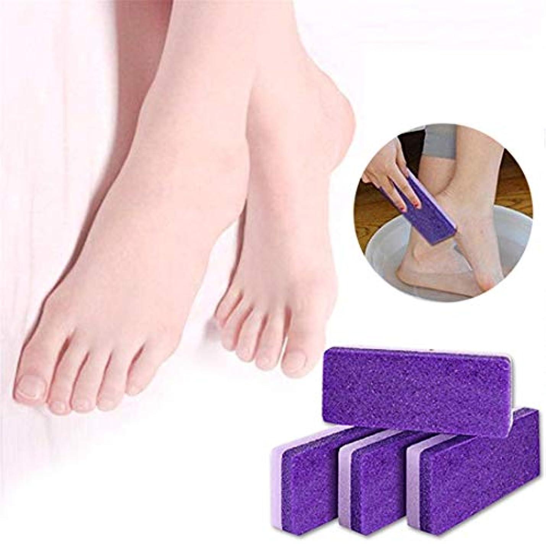薄汚い光のセグメント2PCS Useful Foot Pumice Stone Sponge Block Callus Remover for Feet Hands Beauty Tools