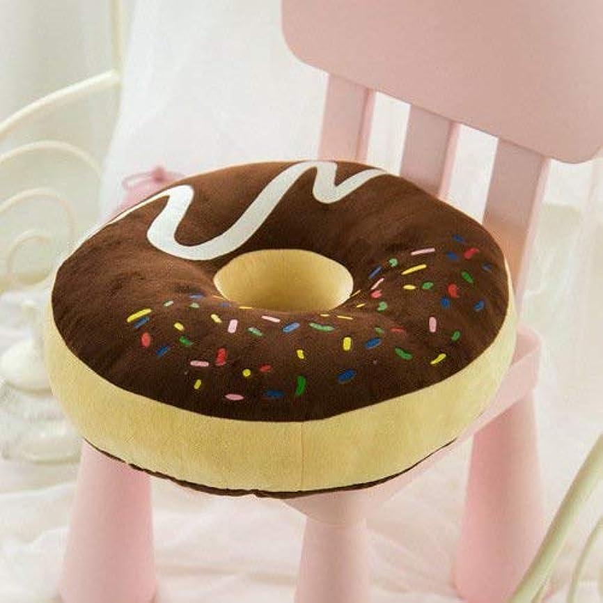 転送深遠余暇18-AnyzhanTrade チョコレートドーナツ大きな枕厚みクッション昼寝枕クッションマルチユースクッション枕 (Color : Dark Brown)
