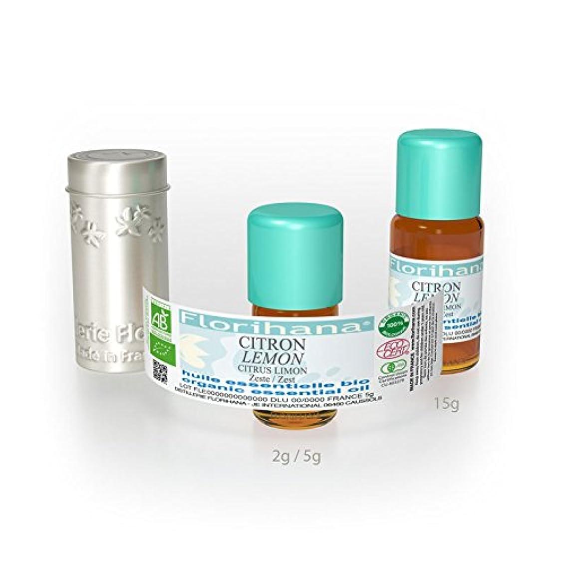序文重要な役割を果たす、中心的な手段となるホットFlorihana オーガニックエッセンシャルオイル レモン 5g(6ml)