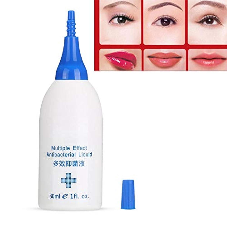 目覚める白内障バイオレットリキッドパーマネントメイクアップ - アイブロウインクリップ、マイクロブレードアイブロウタトゥーインク、顔料リキッド補助剤