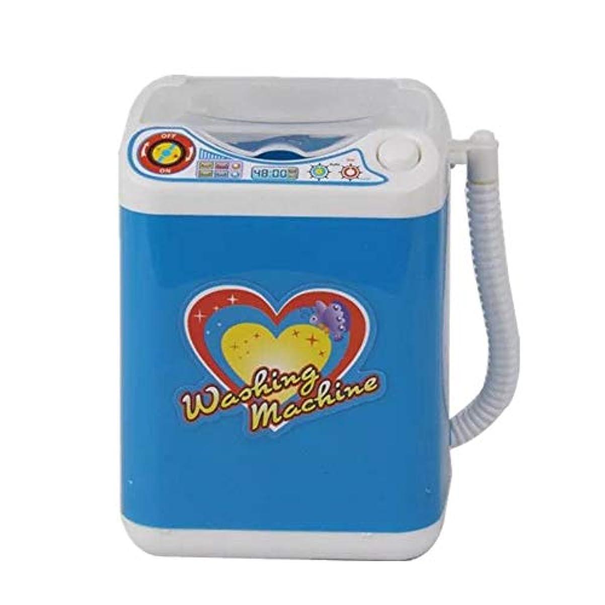 ブリード解き明かす脇にMissley ミニブレンダー洗濯機のおもちゃ美容スポンジブラシワッシャーメイクアップブラシクリーナー模擬電化製品教育ギフト (Style3)