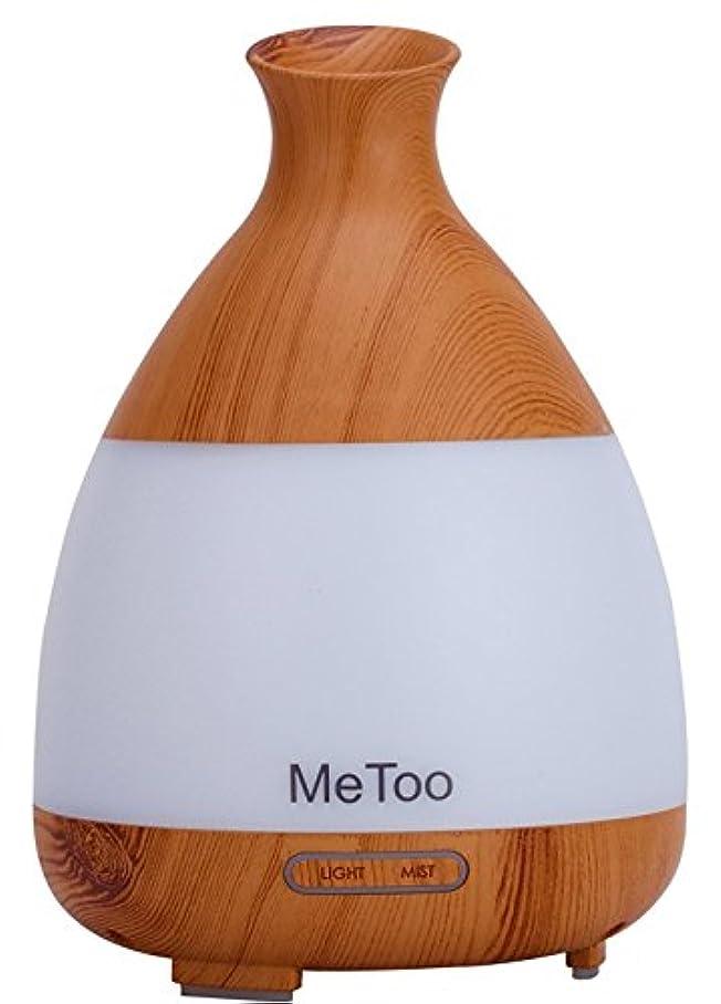 コスト熟す技術MoToo アロマディフューザー アロマライト 超音波式 加湿器  ムードランプ空焚き タイマー機能 木目調120ml