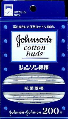 ジョンソン綿棒 200本入 ×3個セット