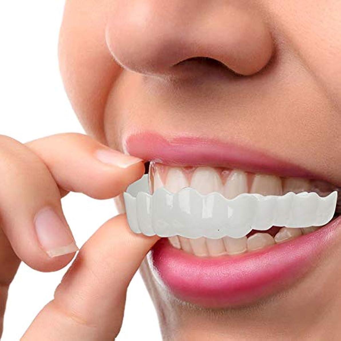 謎めいた上がるなめらか化粧品歯入れ歯に最適な一時的な笑顔の快適さ5枚