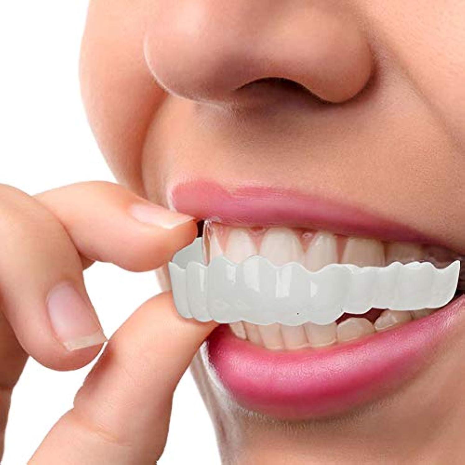 真鍮感覚接続された化粧品歯入れ歯に最適な一時的な笑顔の快適さ5枚