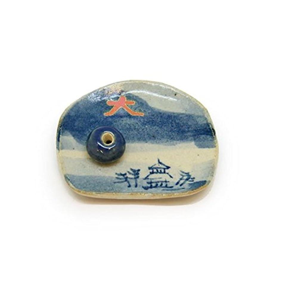 トラブル嬉しいです扱う香皿 京の風物詩 夏 左「大」