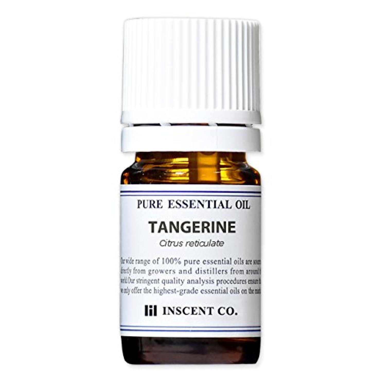 タンジェリン 5ml インセント アロマオイル AEAJ 表示基準適合認定精油