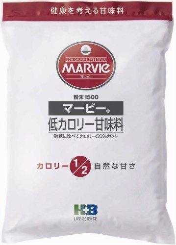 マービー 粉末 1500 1.5kg