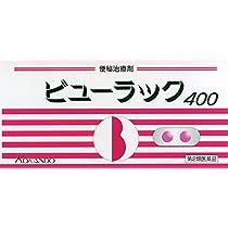 【第2類医薬品】ビューラックA 400錠